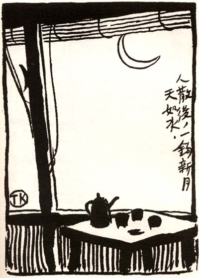 人散後,一钩新月天如水; - o味精o - 人散後,夜凉如水;